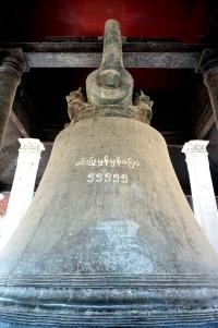 Myanmar Mingun Glocke