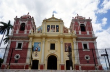 Nicaragua: Leon Kirche El Calvario