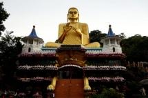 Sri Lanka Dambulla Start des Aufstiegs