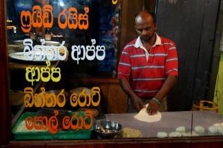 Sri Lanka Ella Rotti