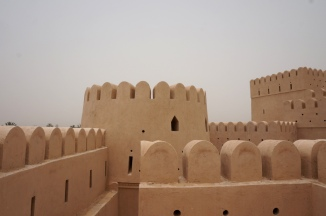 Jalaan Bani Bu Hassan Fort