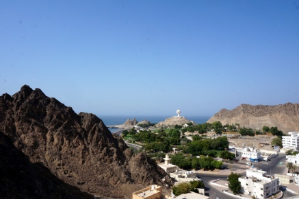 Muscat Riyam Trail